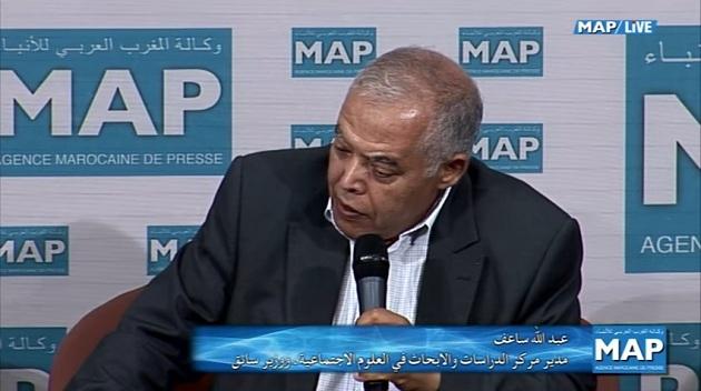 Le penseur et le politique, lectures dans les parcours d'Abdellah Saâf