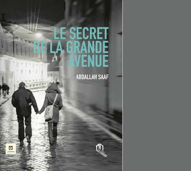 Secret-Grande-Avenue-Le Vieux et la dame de l'avenue Kléber
