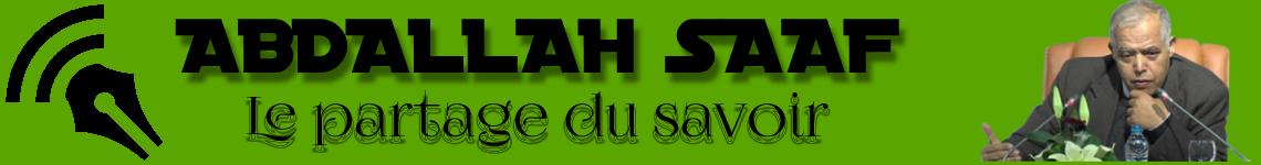 logo-header-abdallah-saaf-green